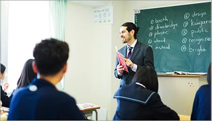 国際コース学生