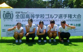 ブログ-ゴルフ女子団体
