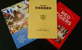 ブログ-16-10-05-16-03-21-103_photo