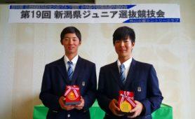ブログ-H29県Jr選抜