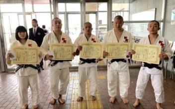 柔道 BSN