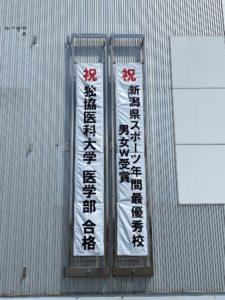 re武道場④